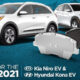 NRS Brakes Hyundai Kia